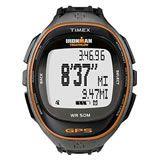 Sport Uhren mit GPS